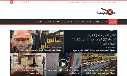 L'Egypte a son site de fact-checking indépendant : « Da Begad ? »